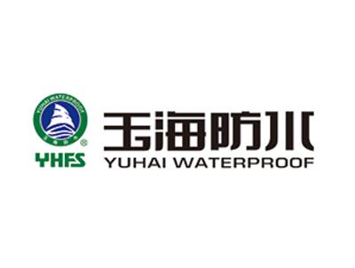 河南奥远玉海新型建材防水有限公司企业形象图片logo
