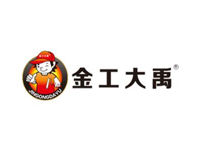 湖南金工大禹科技有限公司企业形象图片logo