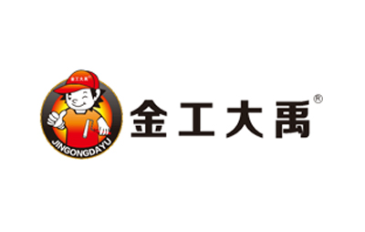 金工大禹防水品牌logo图片