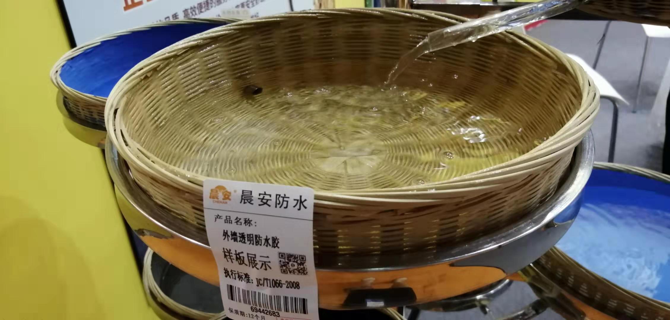 2019广州建博会后,晨安外墙透明防水胶瞬间爆红!