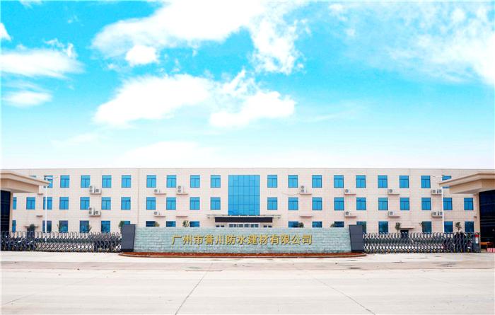 广东省广州市金耐德防水品牌招商加盟代理