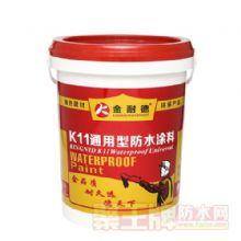 金耐德防水企业产品