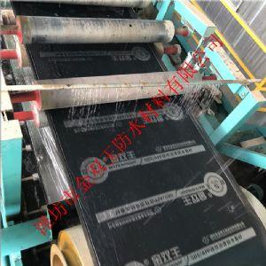金双王SBS防水卷材生产