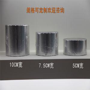不同标准不同规格的丁基自粘胶带