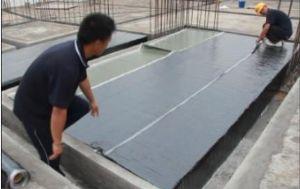 金双王自粘防水卷材施工方法