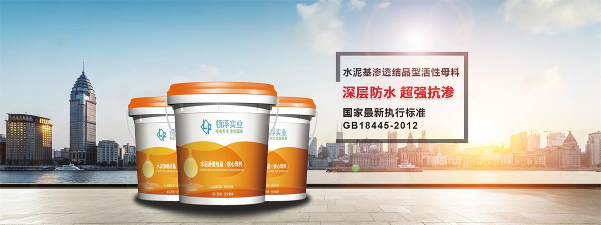 领浮实业(上海)有限公司