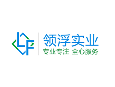 领浮实业(上海)有限公司企业形象图片logo