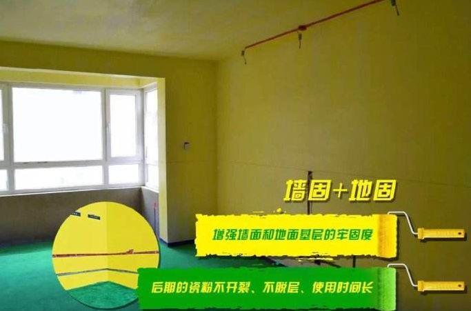 广州墙固地固哪家便宜  嘉佰丽墙固地固包运费
