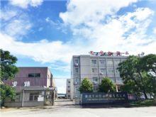 湖北宇虹防水科技企业风貌