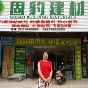固豹建材广西岑溪市防水材料经销商门店