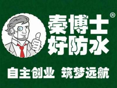 广州秦粤化工有限公司