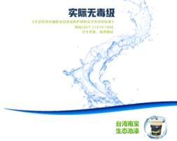 水池防水有妙招,水泥池防漏水、渗水更有效