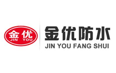 金优防水品牌logo图片