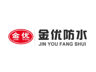 潍坊市金优防水材料有限公司企业形象图片logo