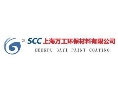 上海万工环保材料有限公司企业形象图片logo