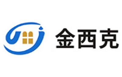 金西克防水品牌logo图片