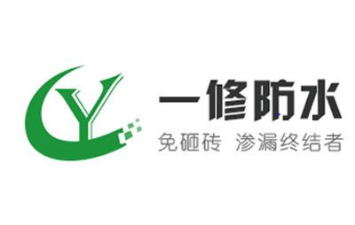 江苏诚宇建材科技有限公司企业形象图片logo