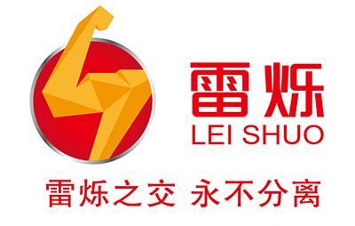 山东国民建材有限公司企业形象图片logo