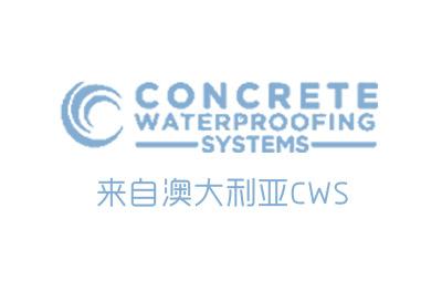 西安尼沃特飞实业有限公司企业形象图片logo