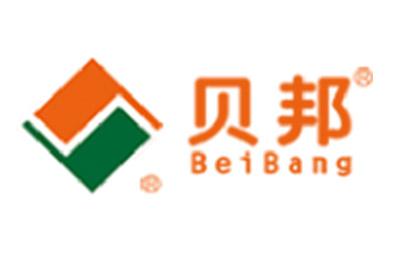 四川新贝邦建材有限公司企业形象图片logo