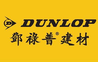 亚地斯建材(上海)有限公司企业形象图片logo