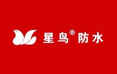 江西星科黑鸟防水涂料有限责任公司企业形象图片logo