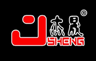 杰晟防水品牌logo图片