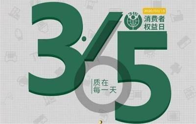 防水行业3.15【打假】防水企业质量宣言