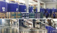 特工组仓库及生产设备