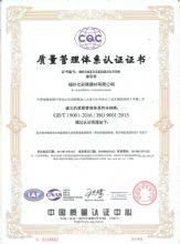 特工组荣誉证书