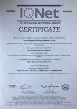 特工组荣誉证书IQNET