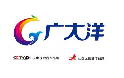 江西广大洋建材有限公司企业形象图片logo