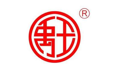 禹王防水品牌logo图片