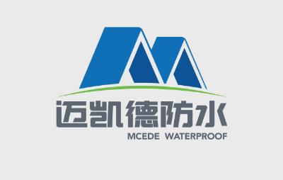 河北兑源新型建材有限公司企业形象图片logo