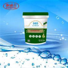 纳米渗透防水剂