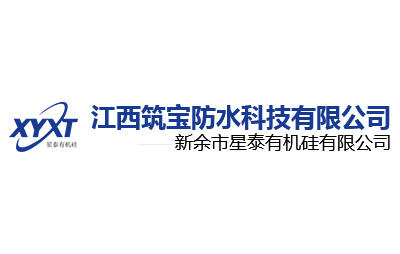 江西筑宝防水科技有限公司企业形象图片logo