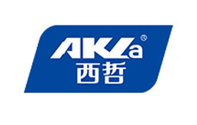湖南西哲建材有限公司企业形象图片logo