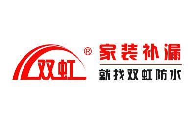 双虹防水品牌logo图片