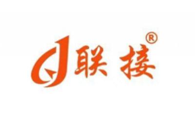 四川联接建筑防水工程有限公司企业形象图片logo