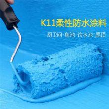 K11通用蓝色