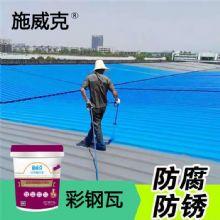 丙烯酸彩钢瓦金属建筑钢结构伸缩缝防水处理