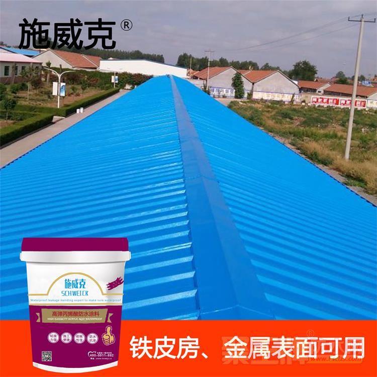 施威克防水品牌店面形象建筑屋面墙体专用丙烯酸sbs,app聚氨酯材料