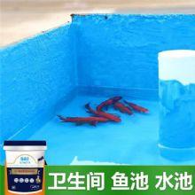 K11柔性泳池鱼池卫生间防水防潮材料