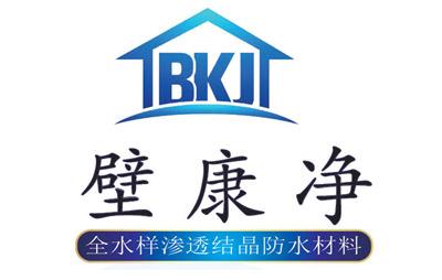 朋盼(上海)材料科技有限公司企业形象图片logo
