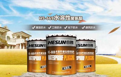 建筑防水材料品牌厂家全国招商加盟