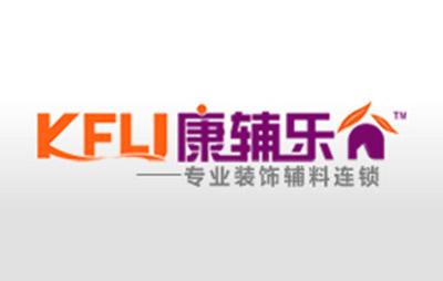 湖南鹿寻野踪供应链管理有限公司企业形象图片logo