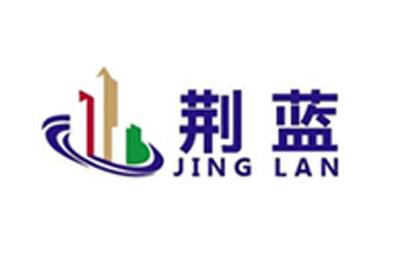 湖北荆蓝防水科技有限公司企业形象图片logo