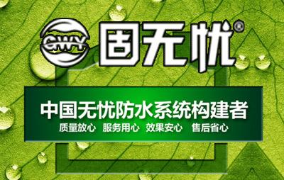 山东海裕建材有限公司企业形象图片logo