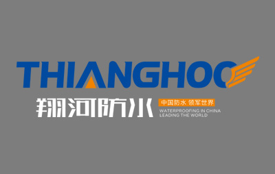 吉林省翔河建筑材料有限公司企业形象图片logo