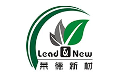 江苏莱德建材股份有限公司企业形象图片logo